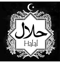 Elegant halal product label vector