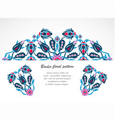 Arabesque vintage ornate border for design vector