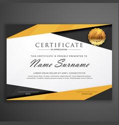 Yellow and black geometric certificate award vector