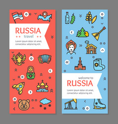 russia travel and tourism flyer banner posters vector image vector image