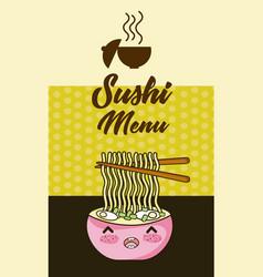 sushi menu design kawaii cartoon vector image