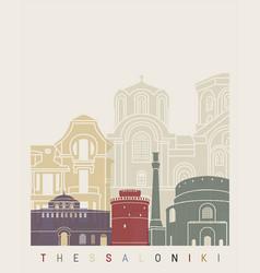 Thessaloniki skyline poster vector