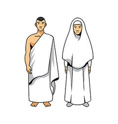 Hajj Couple vector image vector image