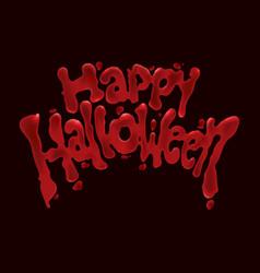 Bloody happy halloween vector