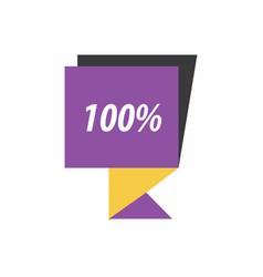 Label hundred percent purple yellow black vector