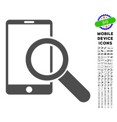 find smartphone icon with set vector image