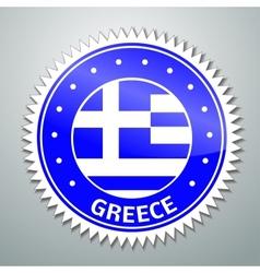Greek flag label vector image vector image