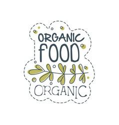organic food logo template design label for vector image