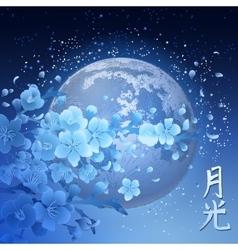 Sakura and moon vector