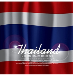 Thailand Flag Curtain vector image