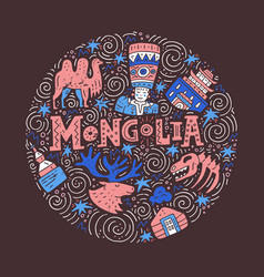 The circle with mongolia symbols vector