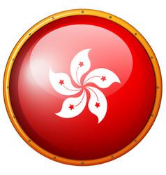 Flag of hongkong in round frame vector