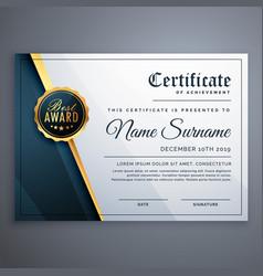 modern premium certificate award design template vector image vector image