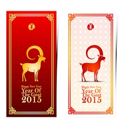 Chinese new year template5 vector