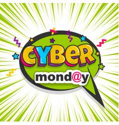 cyber monday advertisement comic text pop art vector image vector image