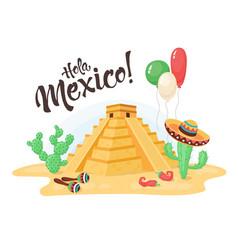 mexcian pyramid vector image