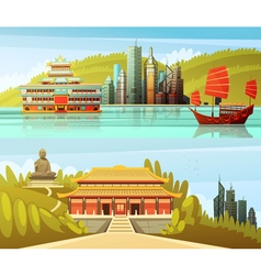 Hong kong horizontal banners vector