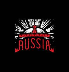 russia lertter vector image