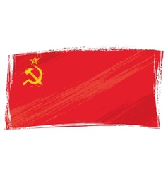 Grunge Soviet Union flag vector image vector image