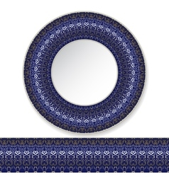Blue plate with gold pattern vector