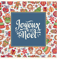 Christmas card joyeux noel holiday ornament vector