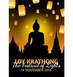 Loy krathong greeting card with fire lanterns thai vector