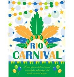 Rio carnival poster invitation flyer template vector