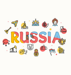 russia design template line icon concept paper art vector image vector image