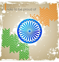 India Background in tricolor vector image