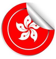 Sticker design for flag of hongkong vector