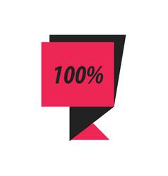 Label hundred percent black pink vector