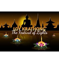 Loy krathong greeting card with floating krathongs vector