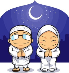 Cartoon of Muslim Man Woman Greeting Ramadan vector image