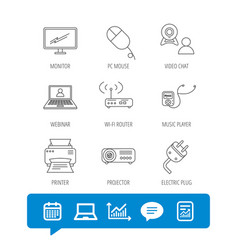 Printer wi-fi router and projector icons vector