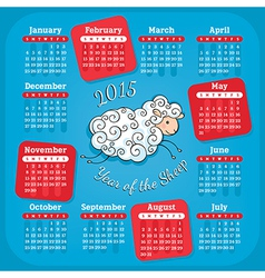 Year of the sheep calendar vector image