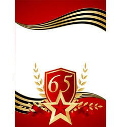 65 years of victory vector