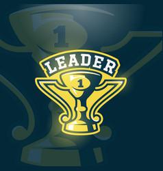 leader prize cup emblem sport trophy sign vector image vector image