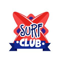 surf club logo retro badge for surf school beach vector image vector image