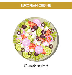 european cuisine greek salad traditional dish food vector image