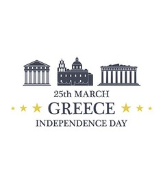 Independence day greece vector
