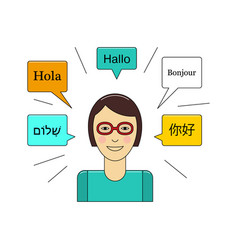Learn language concept with young girl in glasses vector