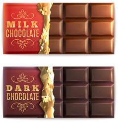 Chocolate bars set vector
