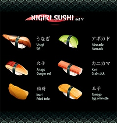 Nigiri sushi set 5 vector