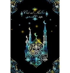 English translate eid al adha beautiful mosque vector
