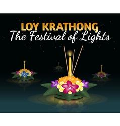 Loy Krathong greeting card with floating krathongs vector image vector image