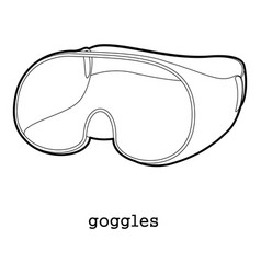 Laboratory goggles icon outline vector