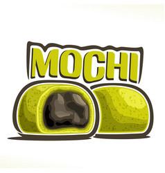 Logo for japanese dessert mochi vector