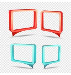 rectangular frame discount sticker set vector image
