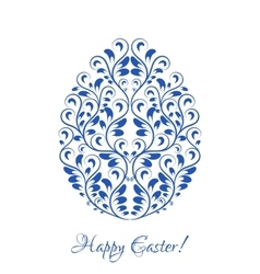 Easter egg with blue floral ornament over white vector