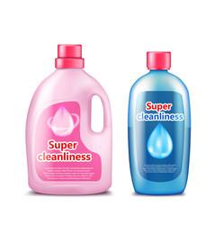 branded household chemicals plastic bottles vector image